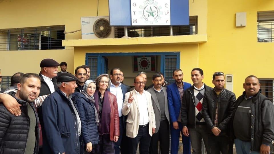 Kynning 2MM til UGTM-viðskiptasambandsins - Marokkó
